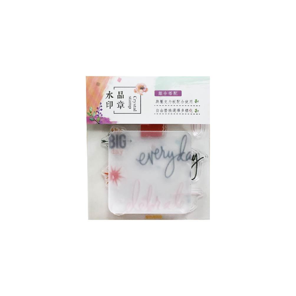 【青青】簡單生活-水晶印章含壓克力板-愛心