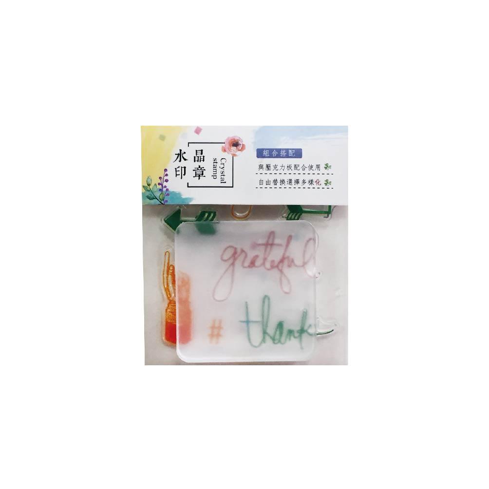【青青】簡單生活-水晶印章含壓克力板-手指
