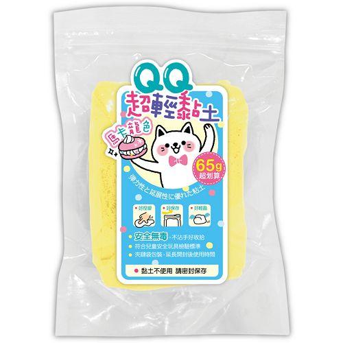 【四季紙品禮品】超輕黏土-粉黃