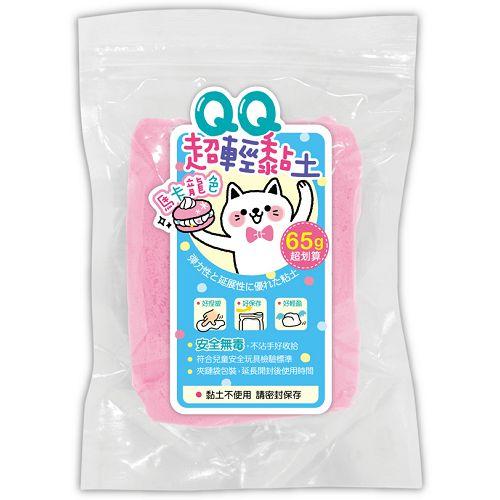 【四季紙品禮品】超輕黏土-粉紅