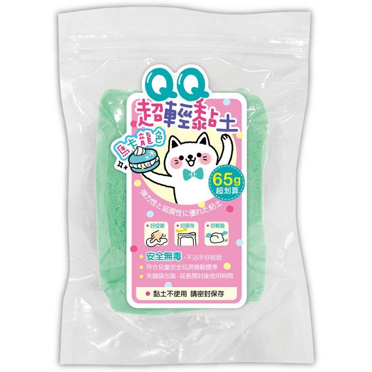 【四季紙品禮品】超輕黏土-粉綠