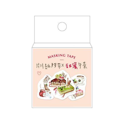 【青青】簡單生活-片片紙膠帶-甜蜜午茶
