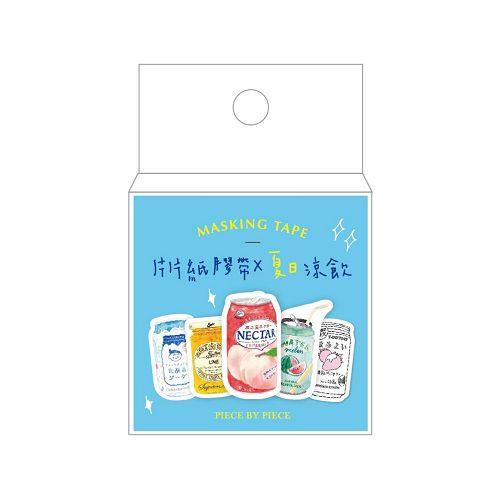 【青青】簡單生活-片片紙膠帶-夏日涼飲