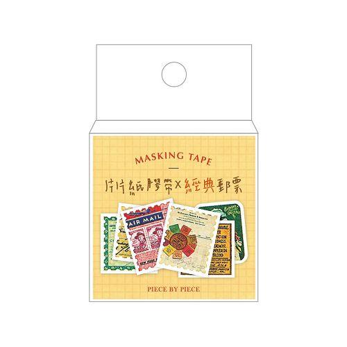【青青】簡單生活-片片紙膠帶-經典郵票