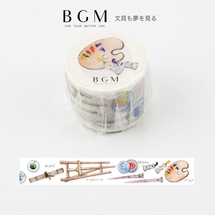 【BGM】和紙膠帶水彩物品心系列-繪畫夢想
