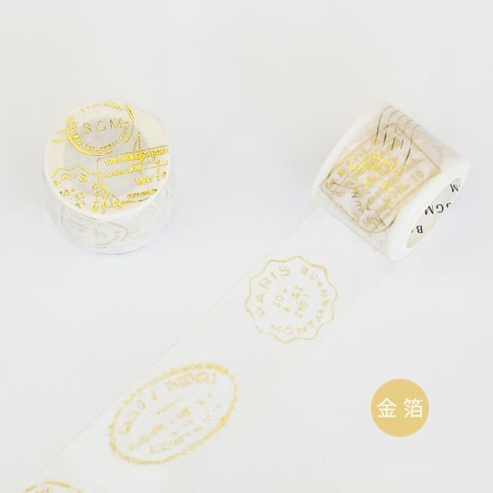 【BGM】和紙膠帶金箔寬版Life系列-金色郵票
