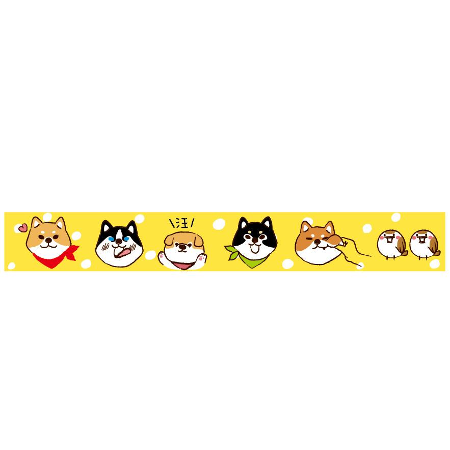 三瑩和紙15mm紙膠帶-柴犬(黃)