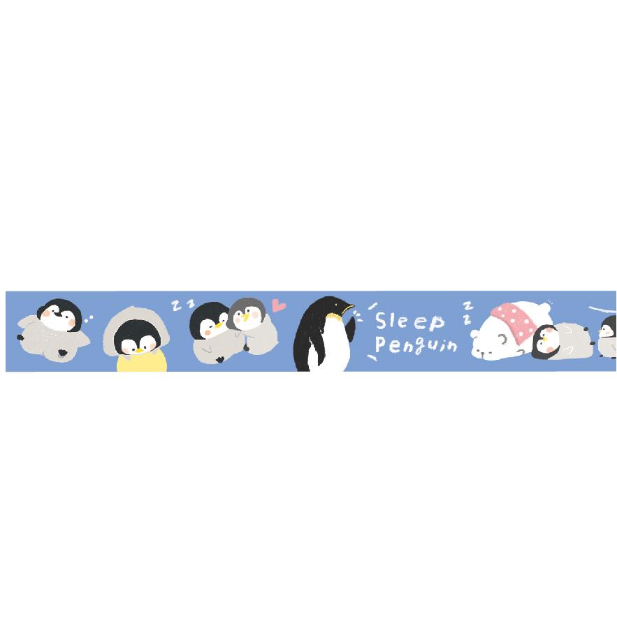 三瑩和紙15mm紙膠帶-小淘企(藍)
