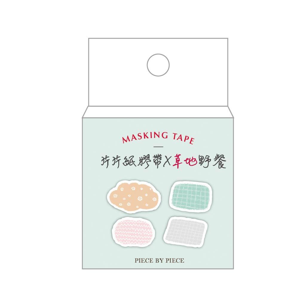 簡單生活-片片紙膠帶-草地野餐(60枚)
