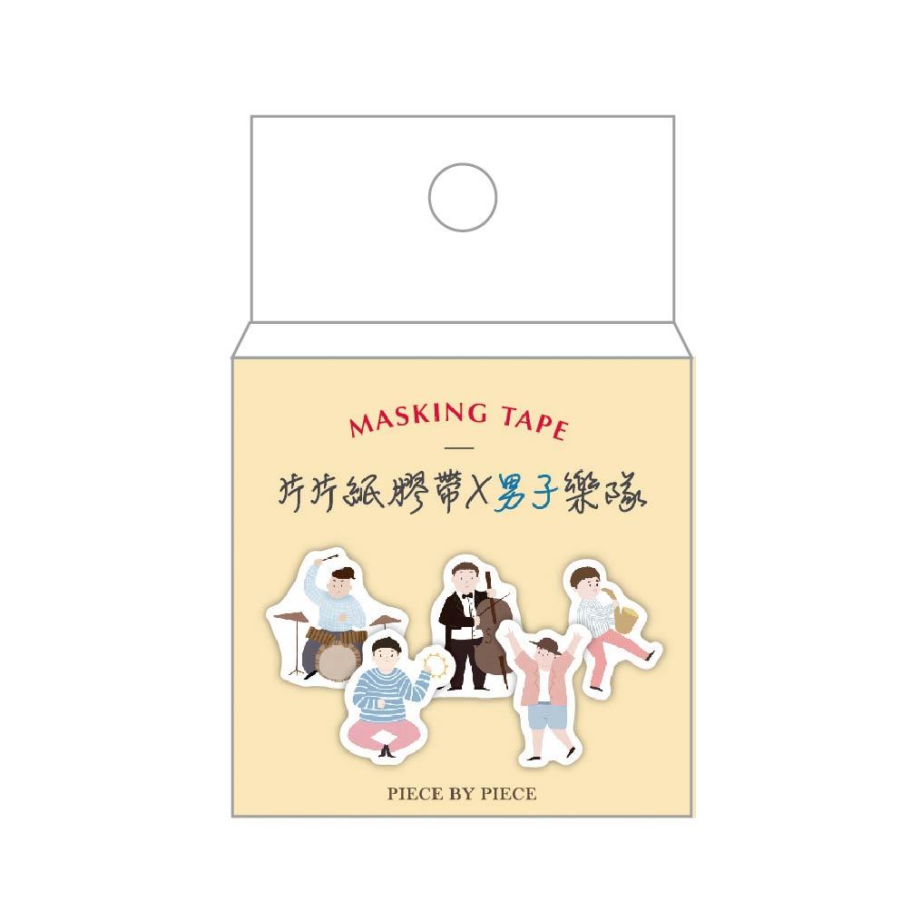簡單生活-片片紙膠帶-男子樂隊(80枚)