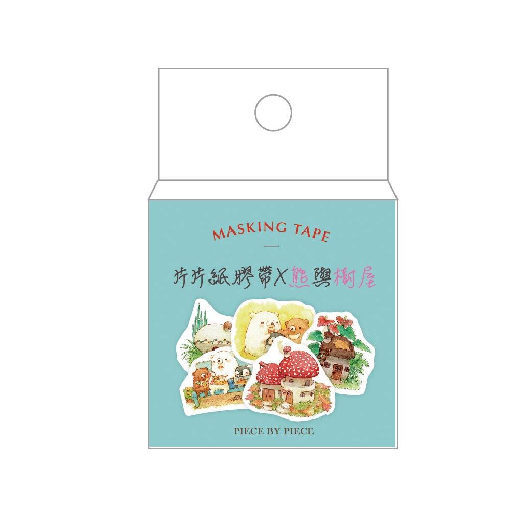 簡單生活-片片紙膠帶-熊與樹屋(80枚)