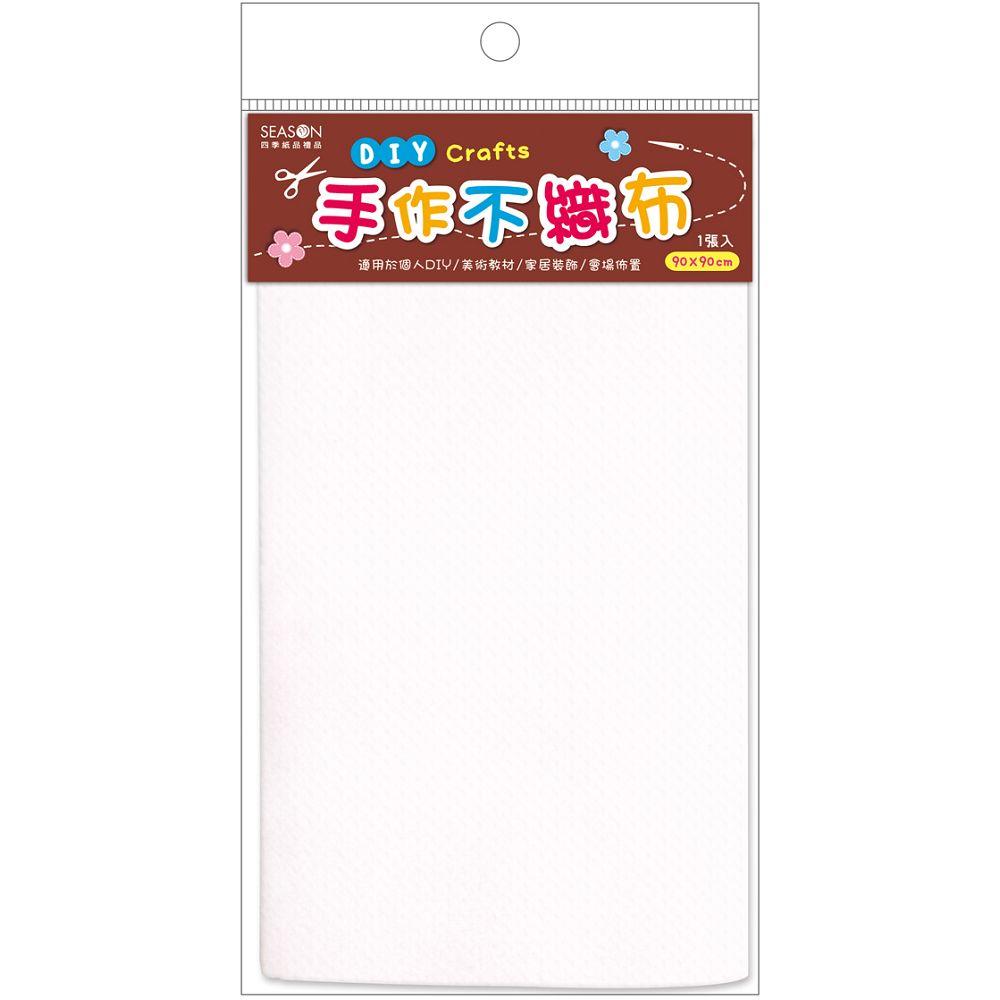 DIY不織布包(大單色)-白
