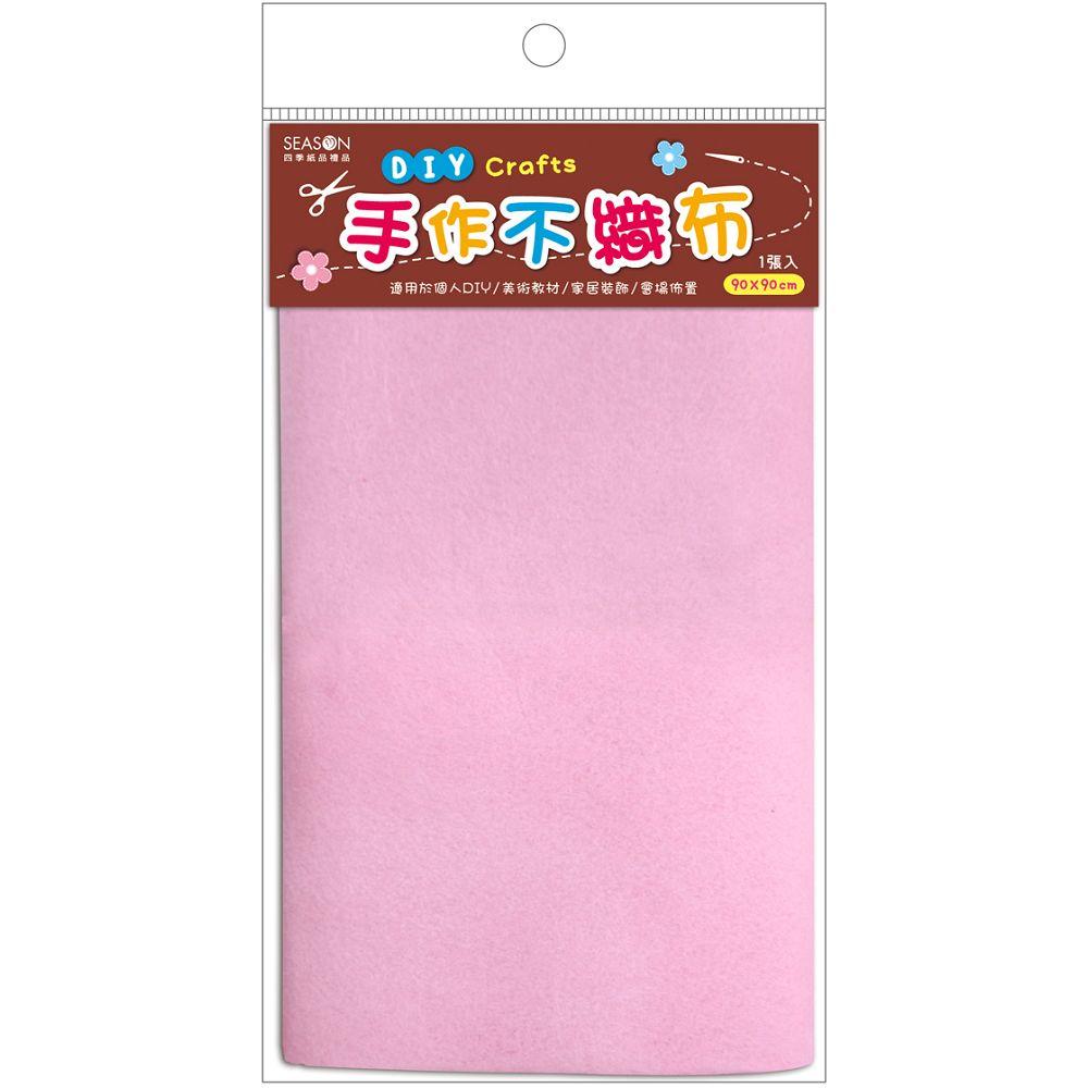 DIY不織布包(大單色)-粉