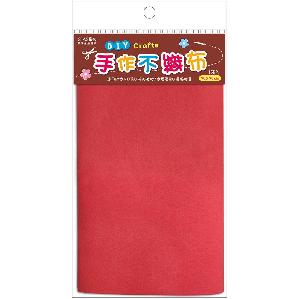 DIY不織布包(大單色)-紅