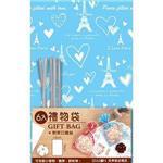 禮物袋(中)-藍心