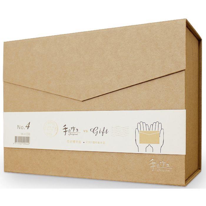 手作之4號信封禮物盒