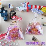 【珠友】糖果禮物袋(迷你)75*120/10入(2版)隨機出貨