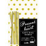 【四季紙品禮品】禮物袋(小)-白點