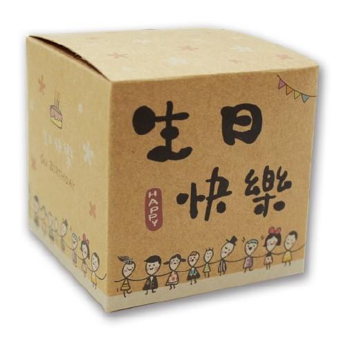 【三瑩】牛皮暖心禮物盒-生日快樂
