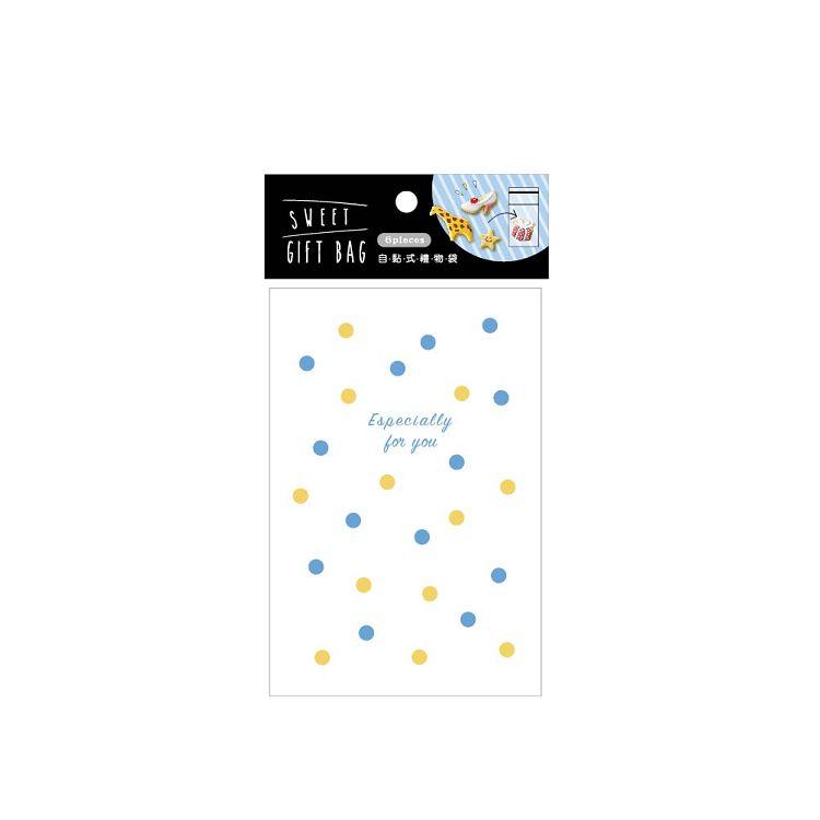 【青青】簡單生活-彩色點點自黏式大禮物袋-藍