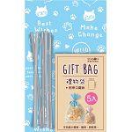 禮物袋(小)-藍貓