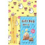 禮物袋(中)-黃熊