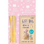 禮物袋(中)-粉貓