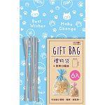 禮物袋(中)-藍貓