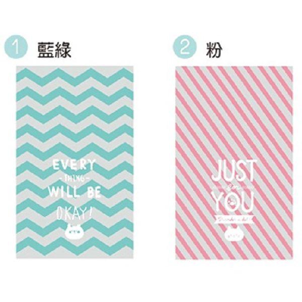 卡哇伊透明禮物袋(小)B-藍綠