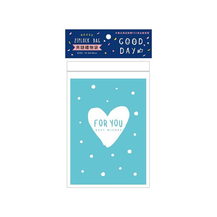 【青青】簡單生活-大夾鏈禮物袋8入-For You