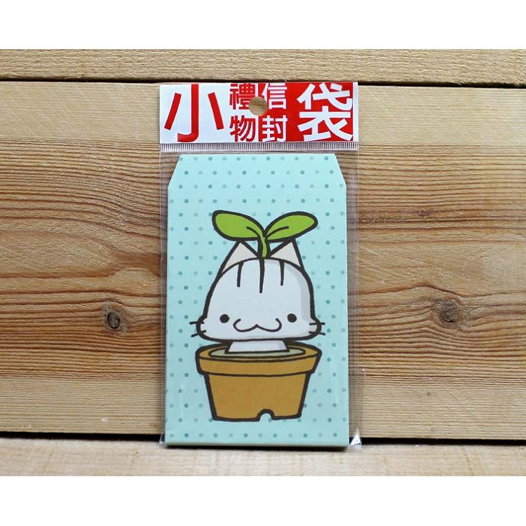 小禮物信封袋(喵喵盆栽)