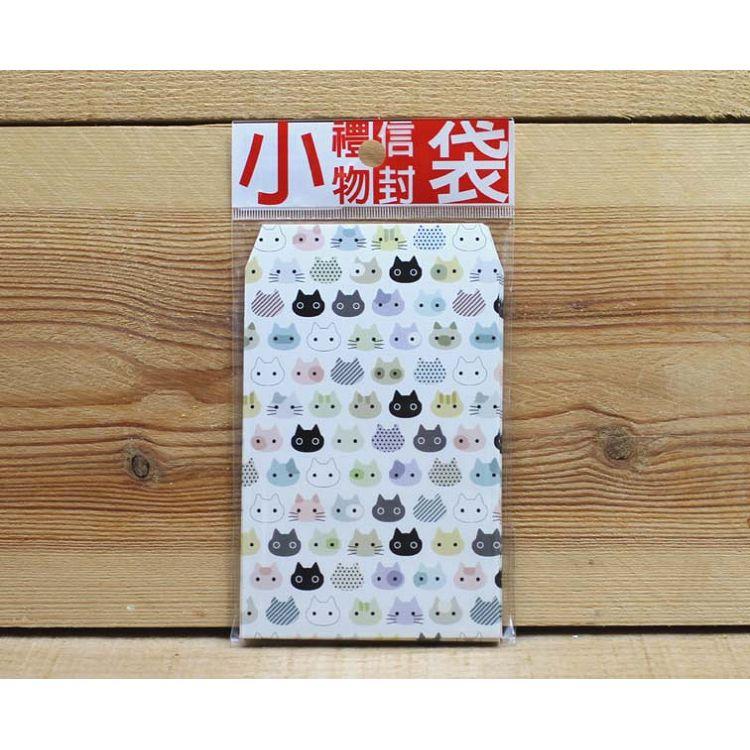 小禮物信封袋(貓咪)