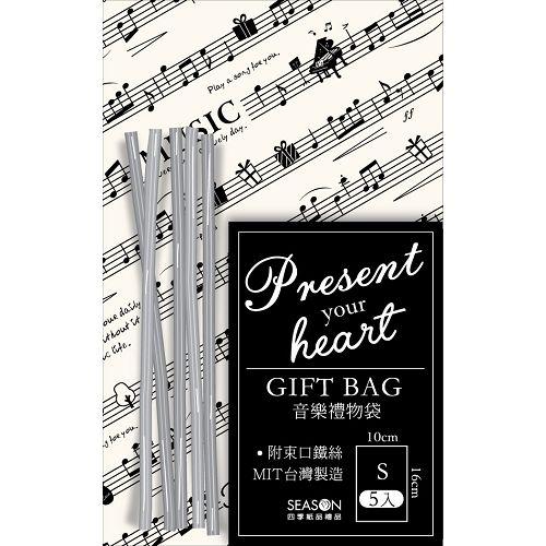 【四季紙品禮品】禮物袋5入(小)-音符(白)