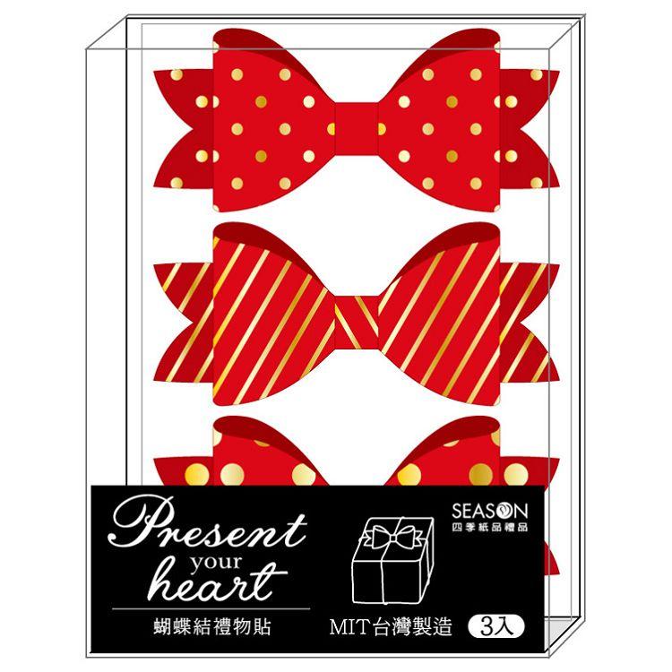 【四季紙品禮品】立體蝴蝶結禮物貼-紅