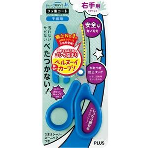 PLUS兒童30度弧線剪刀-藍