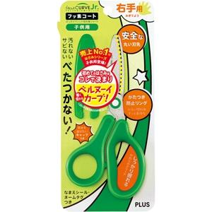 PLUS兒童30度弧線剪刀-綠