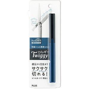 PLUS攜帶式筆型剪刀-黑