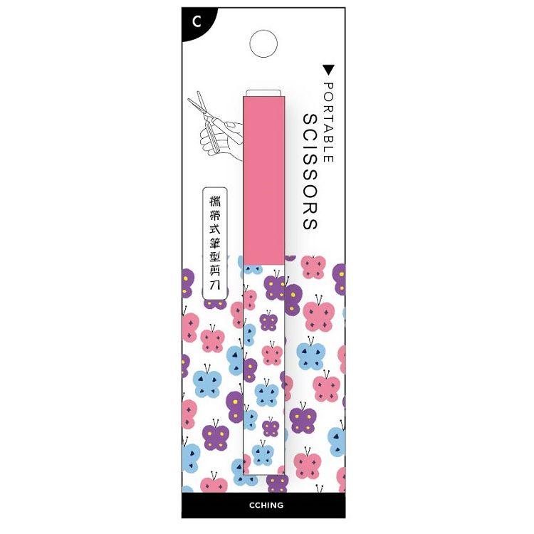 【青青】簡單生活-攜帶式筆型剪刀-花蝴蝶