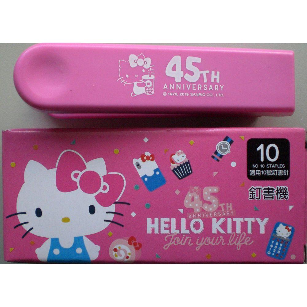 Hello Kitty_盒裝釘書機(家族)