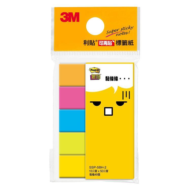 【3M】五色狠黏標籤紙 (SSP-5BH-2)