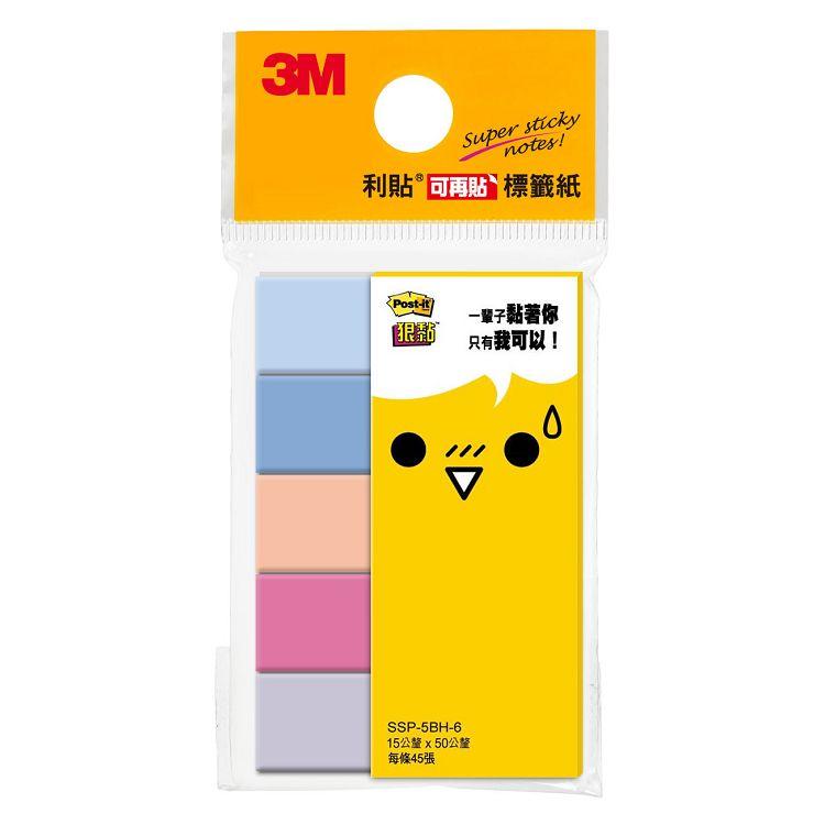 【3M】五色狠黏標籤紙 (SSP-5BH-6)