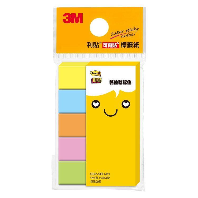 3M 五色狠黏標籤紙 (SSP-5BH-B1)