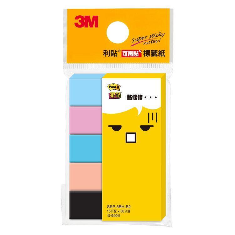 3M 五色狠黏標籤紙 (SSP-5BH-B2)