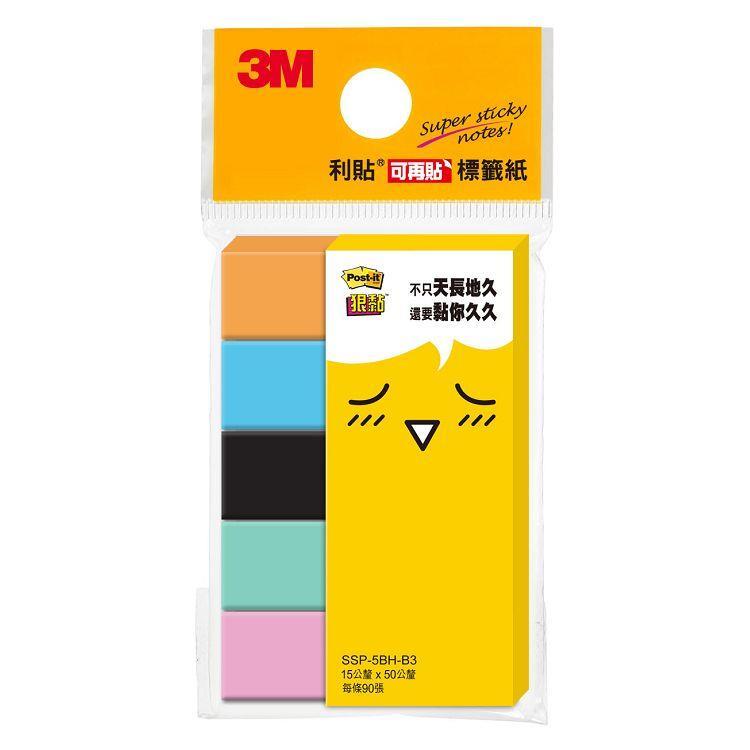 3M 五色狠黏標籤紙 (SSP-5BH-B3)