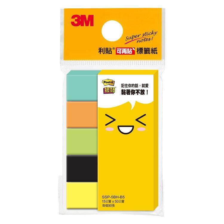 3M 五色狠黏標籤紙 (SSP-5BH-B5)