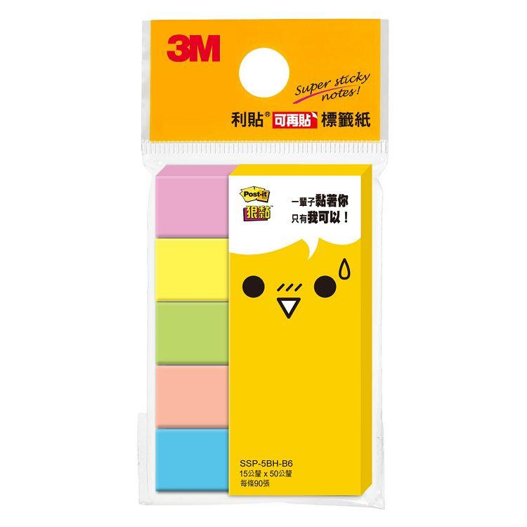 3M 五色狠黏標籤紙 (SSP-5BH-B6)