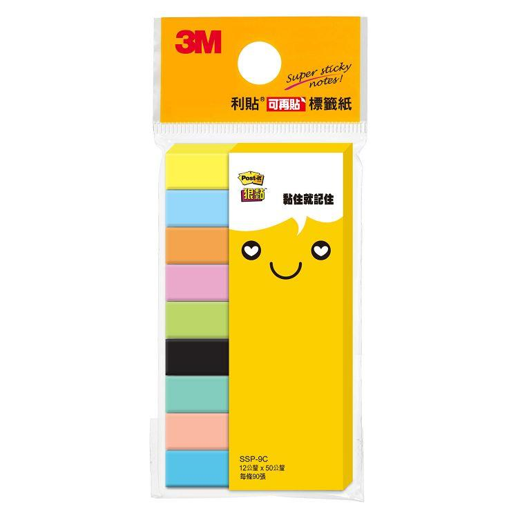 3M 九色狠黏標籤紙 (SSP-9C)