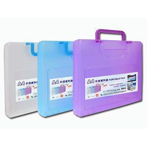 【WIP】CP3304L(藍)A4手提資料盒
