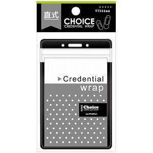 【青青文具】Choice--直式彩色(黑)防水識別套