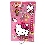 Hello Kitty萬用伸縮易拉扣
